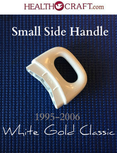 White Gold Classic SMALL Side Handle w/Flame Guard fits 2qt Only