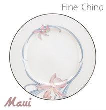 Load image into Gallery viewer, Carico Fine China Designer Collection