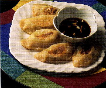 Pork & Shrimp Pot Stickers