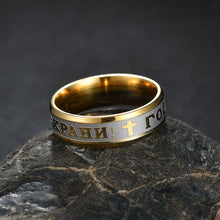 Load image into Gallery viewer, Christian Jesus Cross Ring