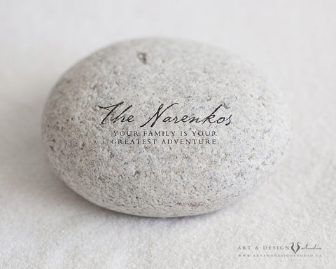 Stone in Sand with Custom Text