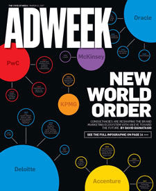Adweek Back Issue N. 7 - 2017