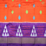 Fanta Orange with Purple Three to Five years pavadas