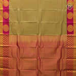 Cream With Dark Pink Colour Gift Silk Saree