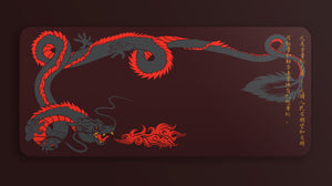 [GB] Red Dragon Deskmats