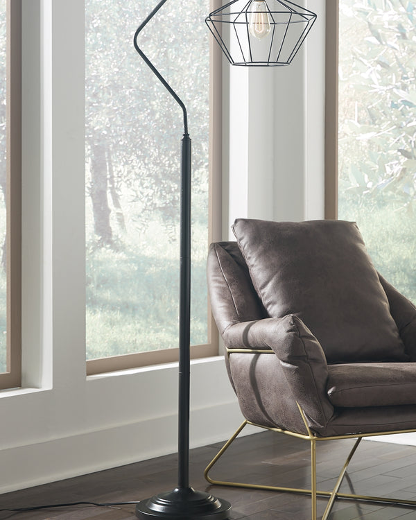 MAKEIKA METAL FLOOR LAMP
