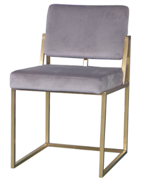 MARGARETTE ARMLESS DINING CHAIR