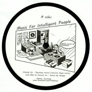"VINCENT INC. - MUSIC FOR INTELLIGENT PEOPLE 12"" (14TH LEVEL OF PARADISE)"