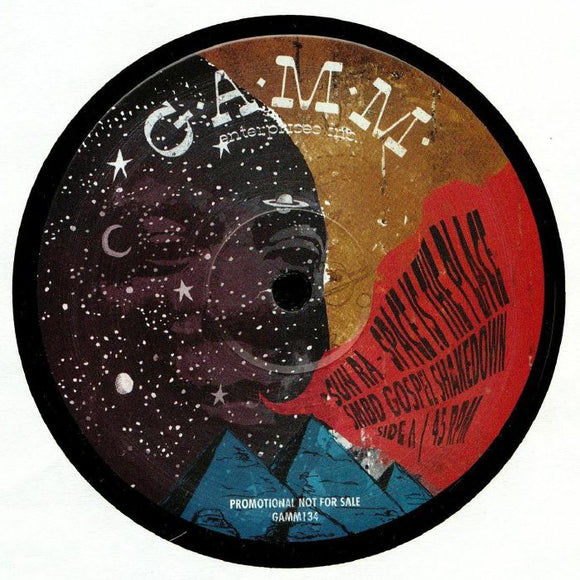 SMBD VS SUN RA - SPACE IS THE PLACE 12