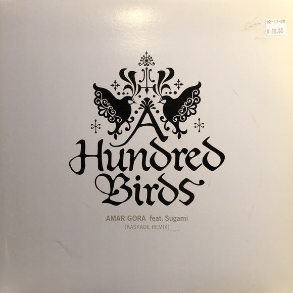 A HUNDRED BIRDS - AMAR GORA FEAT. SUGAMI 12