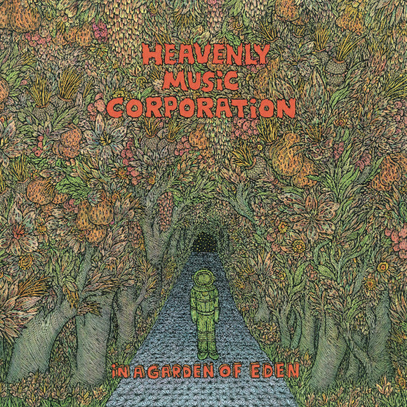 HEAVENLY MUSIC CORP - IN A GARDEN OF EDEN LP (ASTRAL INDUSTRIES)