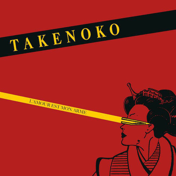 TAKENOKO - L'AMOUR EST MON ARME LP (EMOTIONAL RESCUE)