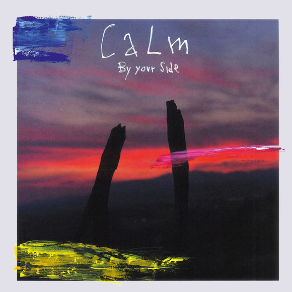 CALM - BY YOUR SIDE DLP (HELL YEAH)