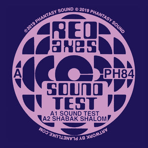 "RED AXES - SOUND TEST 12"" (PHANTASY)"