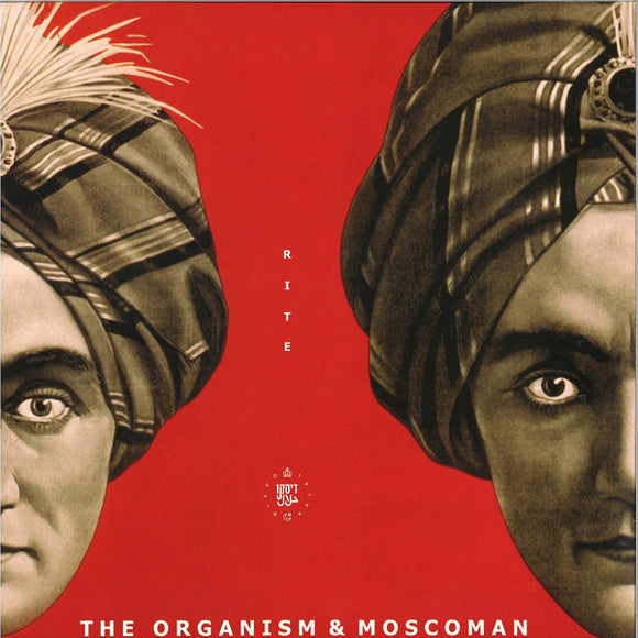 THE ORGANISM/MOSCOMAN - RITE 12