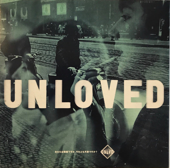 UNLOVED - HEARTBREAK REMIXES 12