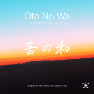 VARIOUS - OTO NO WA (1988 - 2018) DLP (MUSIC FOR DREAMS)