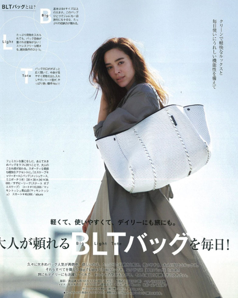 Eclate Magazine Japan