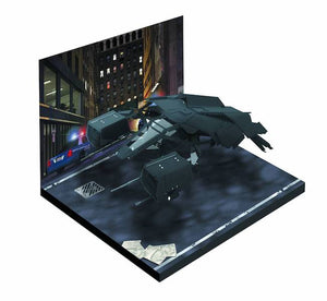 Batman: The Dark Knight Rises: The Bat by Eaglemoss Publications