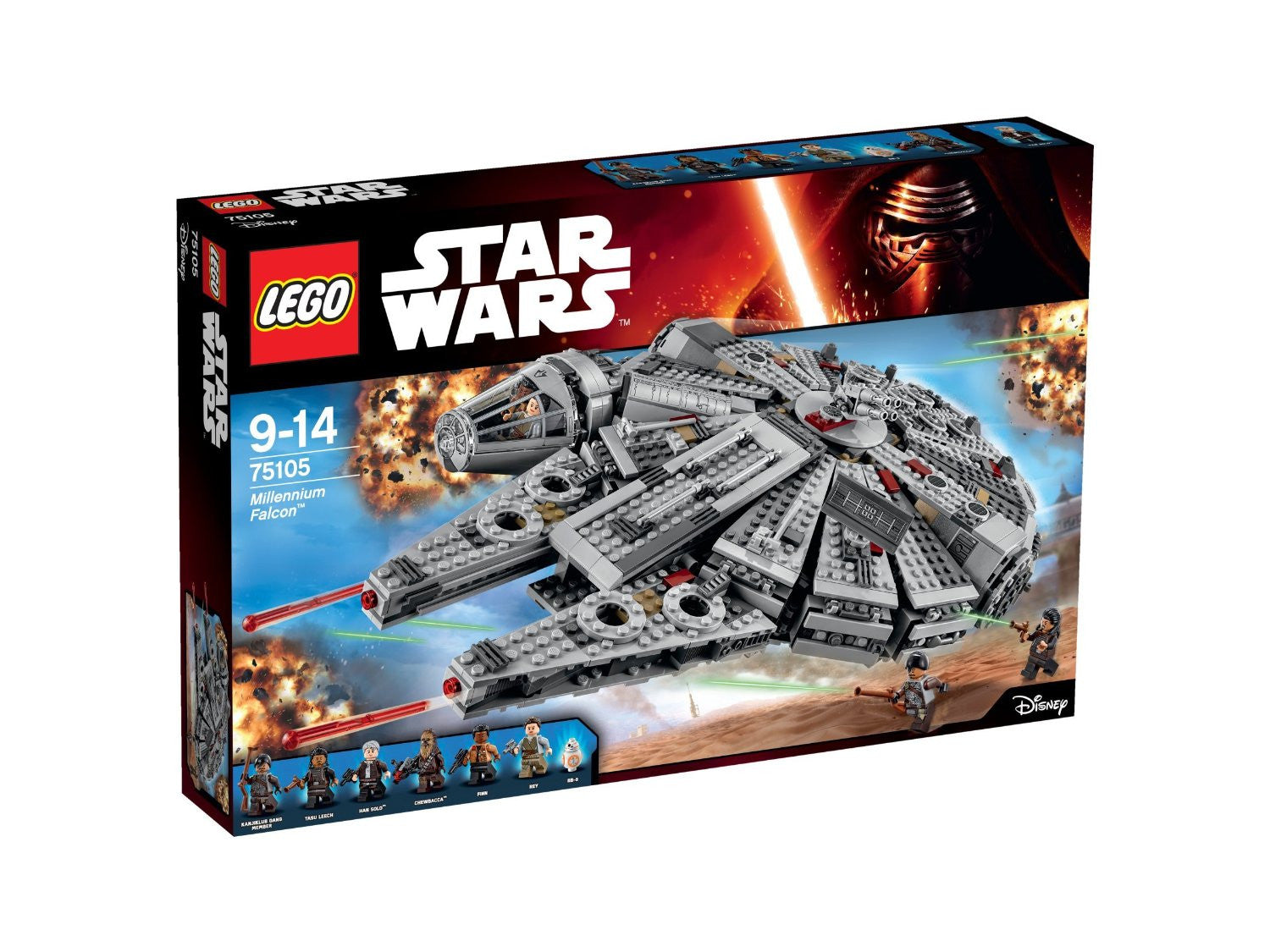 Star Wars Millennium Falcon by Lego -Lego - India - www.superherotoystore.com