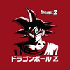 Kakarot - Dragon Ball Z Official T-Shirt -Red Wolf - India - www.superherotoystore.com