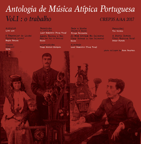 Various Artists 'Antologia de Música Atípica Portuguesa' - Cargo Records UK