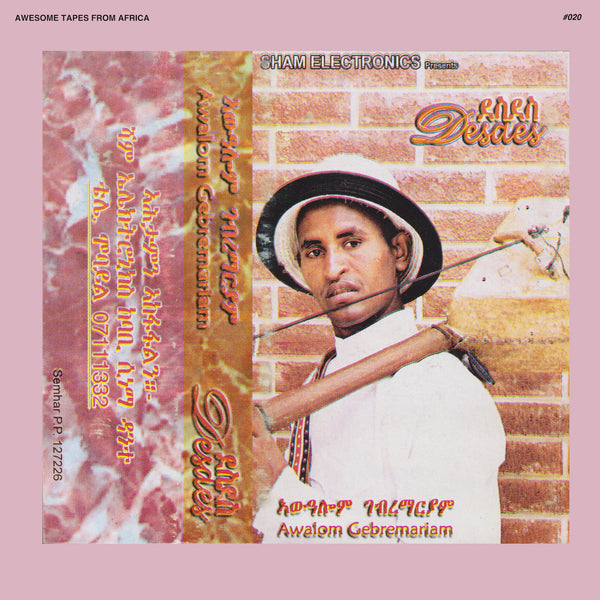 Awalom Gebremariam 'Desdes' - Cargo Records UK