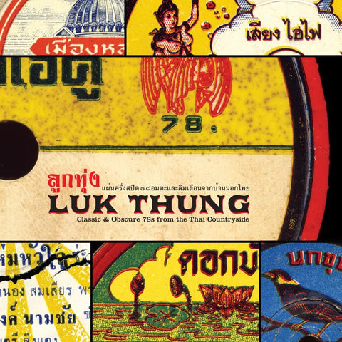 Various Artists 'Luk Thung: Classic & Obscure 78s From The Thai Countryside' - Cargo Records UK