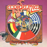 Epidemic (GRE) 'Artificial Peace' - Cargo Records UK - 1