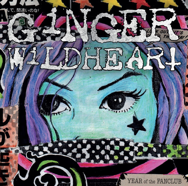 Ginger Wildheart 'The Year Of The Fanclub' - Cargo Records UK