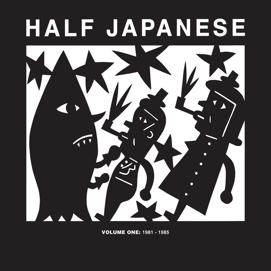 Half Japanese 'Volume 1: 1981-1985' - Cargo Records UK