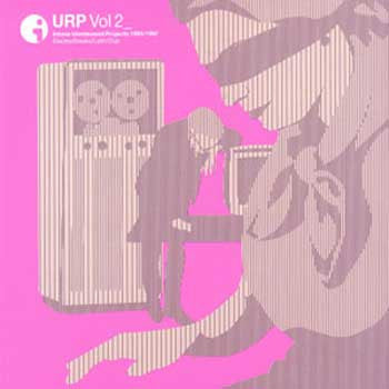 Various ‎'URP Vol 2_' - Cargo Records UK