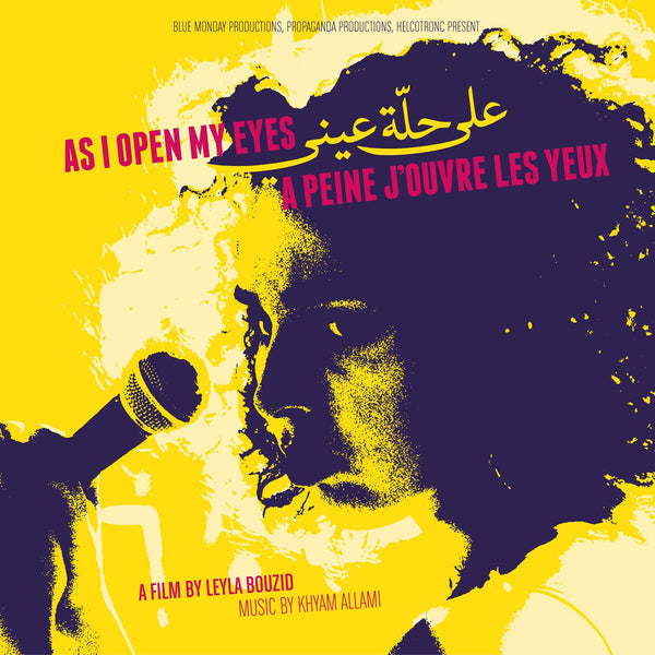 Khyam Alami 'As I Open My Eyes/A Peine J'ouvre Les Yeux (Original Soundtrack)' - Cargo Records UK