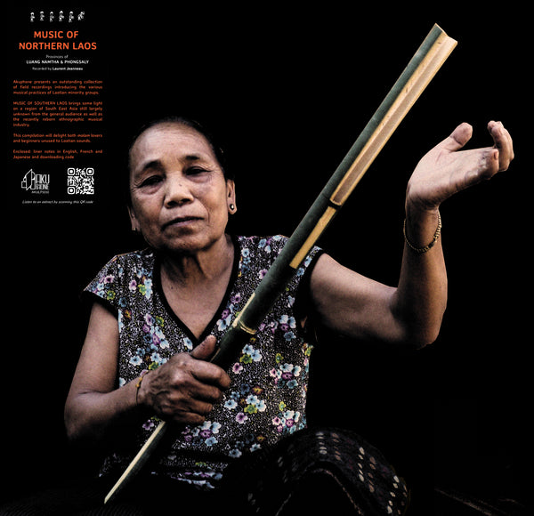 Laurent Jeanneau 'Music of Northern Laos' Vinyl LP