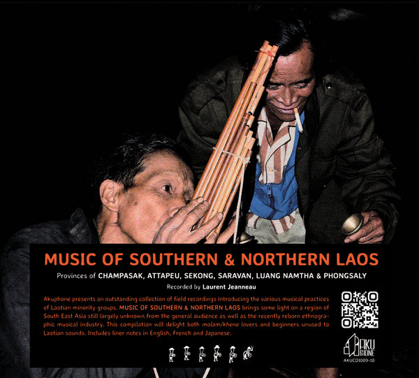 Laurent Jeanneau 'Music of Southern and Northern Laos' CD