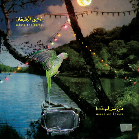 Maurice Louca 'Benhayyi Al-Baghbaghan (Salute the Parrot)' - Cargo Records UK