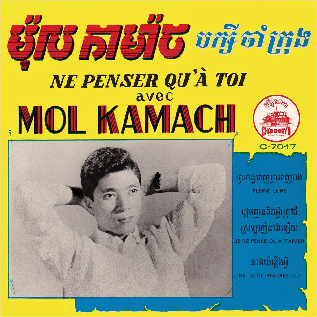 Mol Kamach & Bck 'Ne penser qu'à toi' - Cargo Records UK