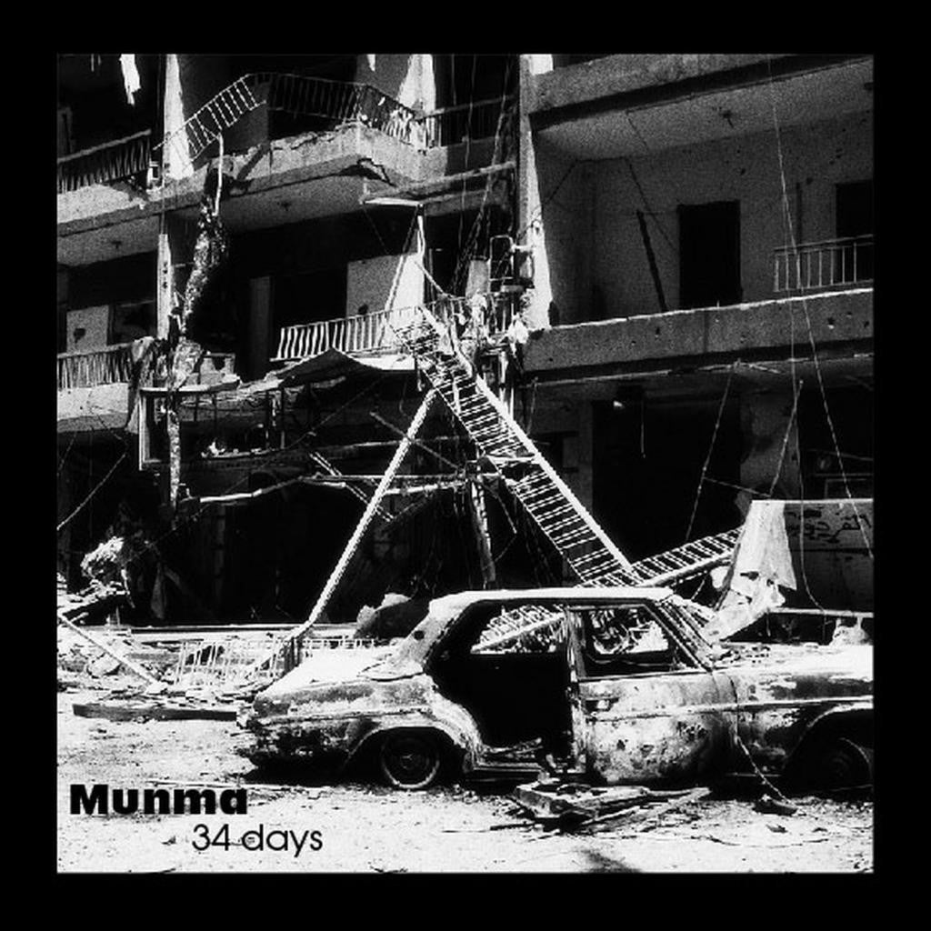 Munma '34 Days' - Cargo Records UK