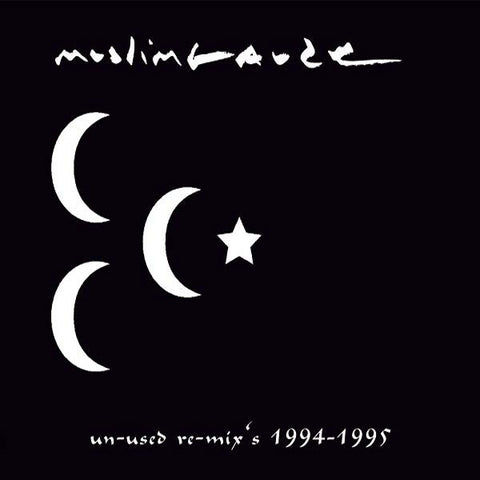 Muslimgauze 'Un-used Re-mix's 1994-1995' - Cargo Records UK