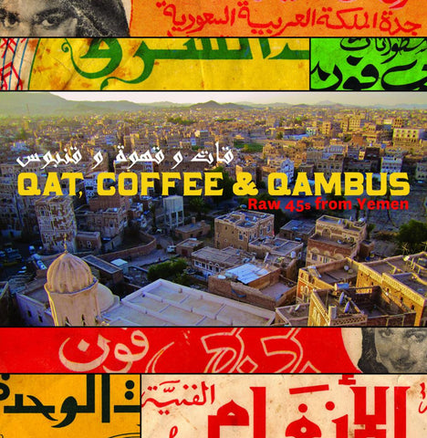 Various Artists 'Qat, Coffee & Qambus: Raw 45s From Yemen' - Cargo Records UK
