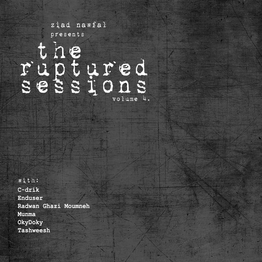 Various Artists 'Ruptured Sessions Vol. 4'