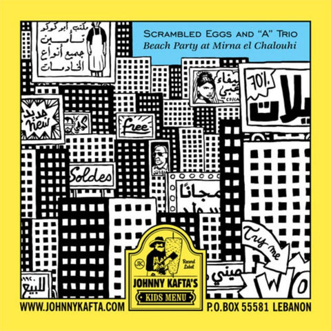 Scrambled Eggs & A Trio 'Beachparty At Mirna El Chalouh' - Cargo Records UK