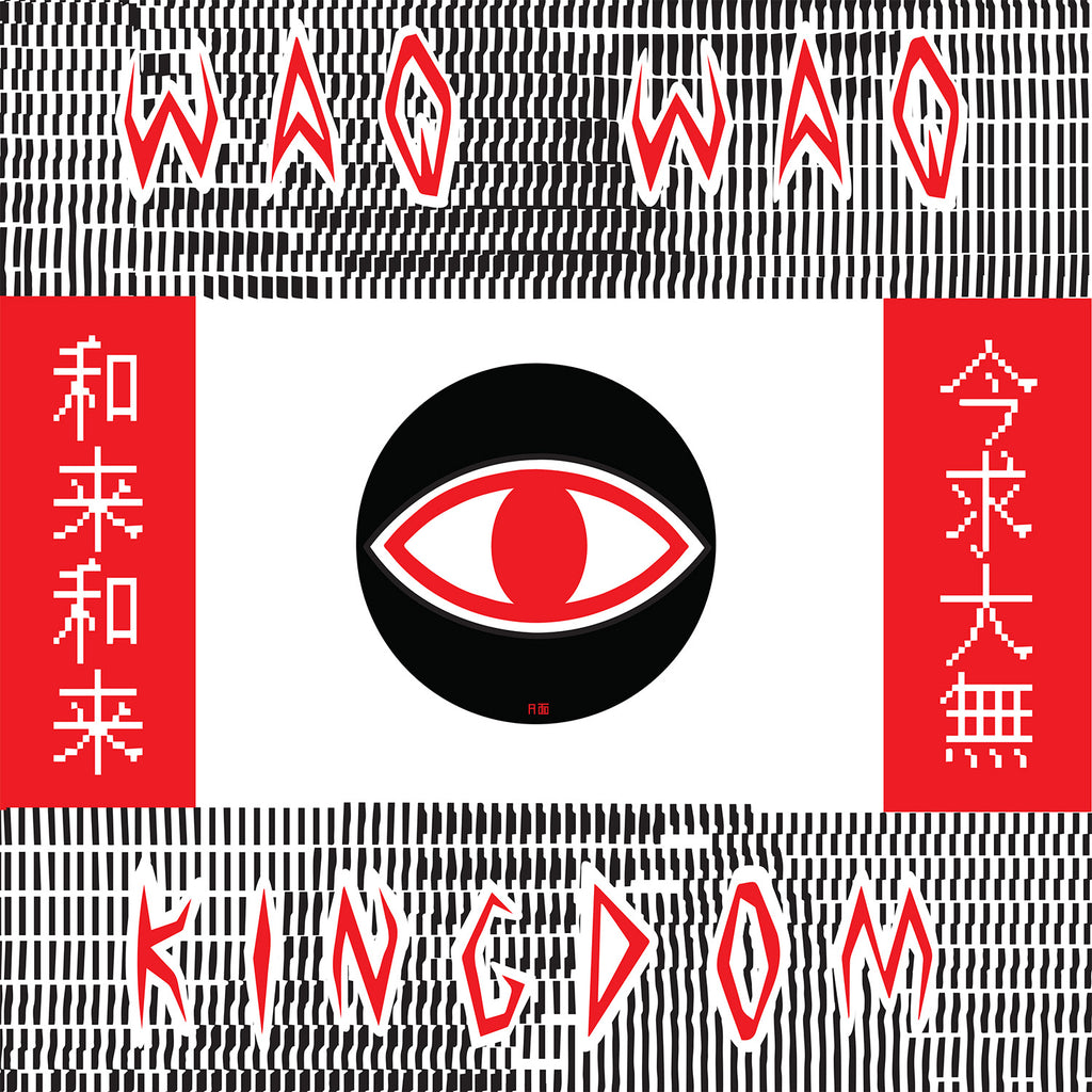 WaqWaq Kingdom 'WaqWaq Kingdom EP' Vinyl 12