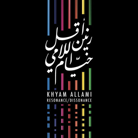 Khyam Allami 'Resonance/Dissonance' - Cargo Records UK