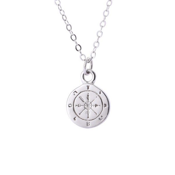 Navigation Compass Sterling Silver Necklace