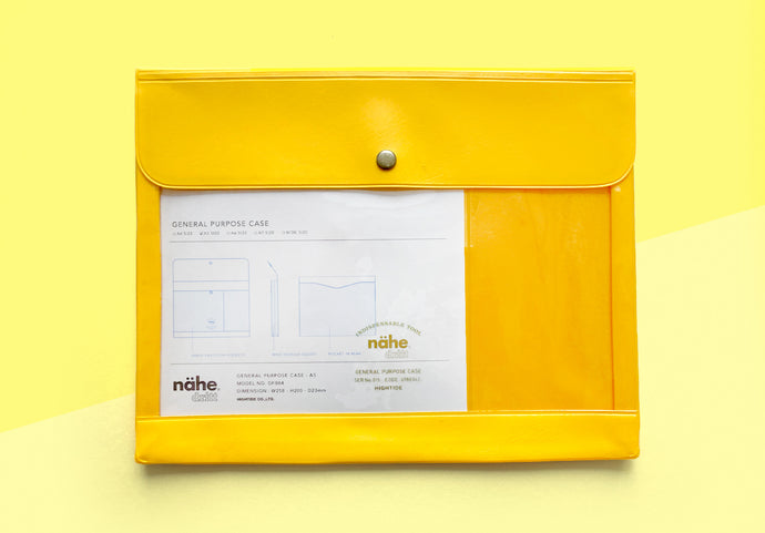 Hightide - Nähe (A5) General Purpose Case - Yellow