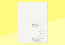 Load image into Gallery viewer, MIDORI - MD Paper Pad - A4 Blank Cotton Paper