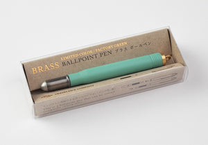 Traveler's Company - Brass Ballpoint Pen Limited Edition Factory Green