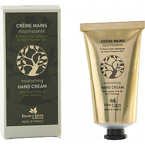Olive Oil Hand Cream 2.6 fl.oz./75ml
