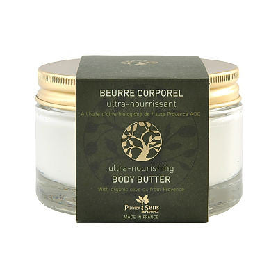 Organic Olive Body Butter 6.7 fl.oz./200ml